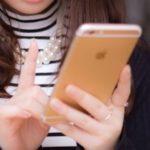 非通知電話のかけ方!iPhone・Android・固定電話【絶対バレない?】